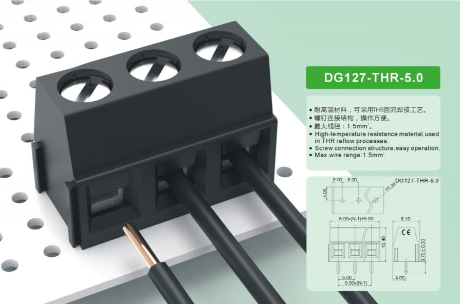DG127-THR-5.0 component