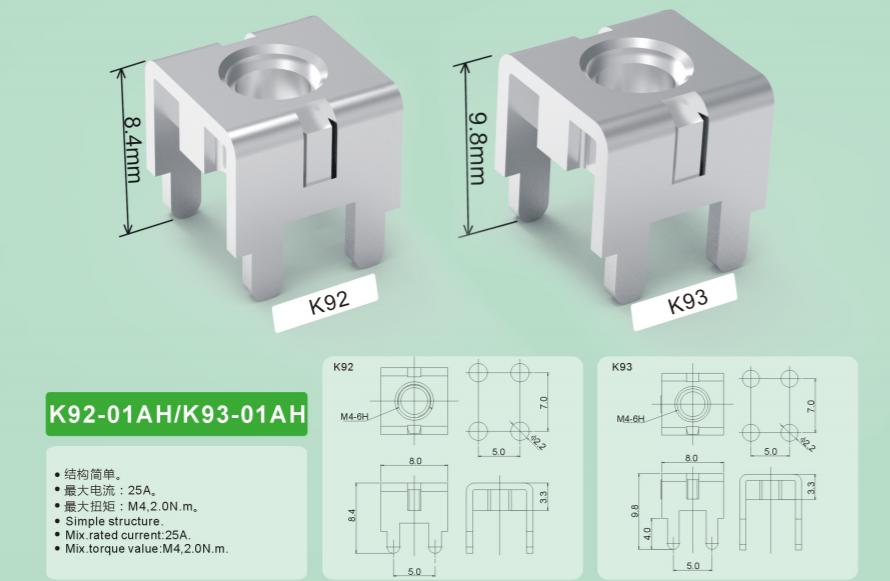 K92-01AHK93-01AH component